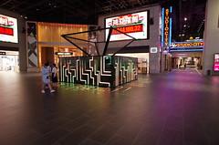 R0002719 (Kiyohide Mori) Tags: macau inmall studiocity public lighting ledvision