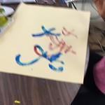 "Peinture aveugle <a style=""margin-left:10px; font-size:0.8em;"" href=""http://www.flickr.com/photos/30723037@N05/33554054080/"" target=""_blank"">@flickr</a>"