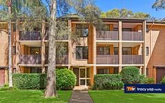34/35-39 Fontenoy Road, Macquarie Park NSW