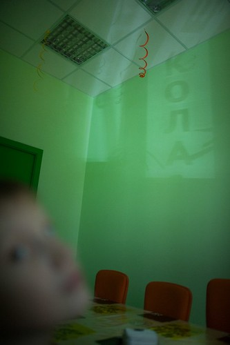 the green room...