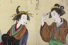 SDIM1370 - 2 (AkinoSasafune) Tags: woman japan  ornamental hairstyle edo hairpin