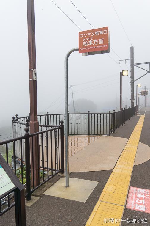 20131021 日本第五天-69
