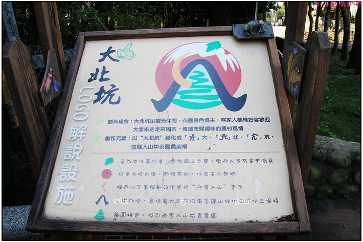 龍潭大北坑社區 (14).JPG
