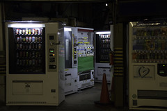 Vending machines. (kr0nk0) Tags: japan tokyo nikon df kanda akihabara af tamron 28300mm a20 3563