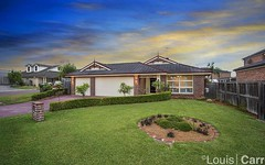 7 Ben Place, Beaumont Hills NSW