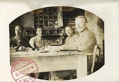 Zevekote - 1918 (Feldpost 14) Tags: wwi worldwari flandern zevekote