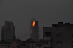 Eye of Sauron (OleksandrPhoto) Tags: mordor sauron tolkien