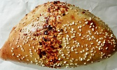 jalapeno and mozzarella sambusak Frena Bakery (Fuzzy Traveler) Tags: mozzarella jalapeno turnover sambusak frenabakery sanfrancisco food bakery tenderloin