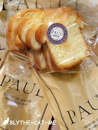 Paul (49)