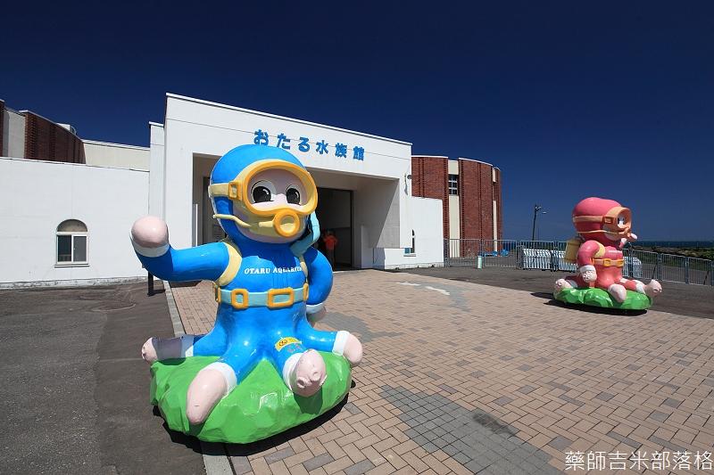 Otaru_Aquarium_005