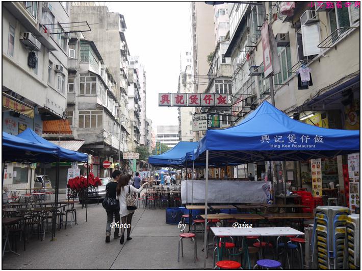 香港廟街四季煲仔飯 (9).JPG