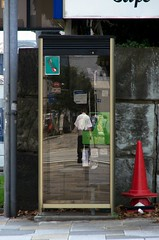 (sandman_kk) Tags: street summer urban man reflection glass japan wall standing tokyo cone box phonebooth 2013