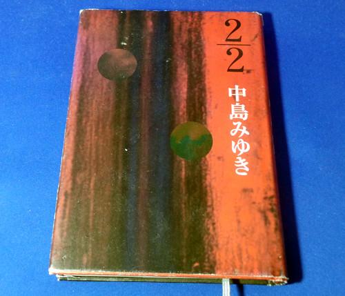 夜会vol.17 2/2 [blu-ray] 6