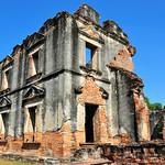 Wichayen House - Lop Buri thumbnail