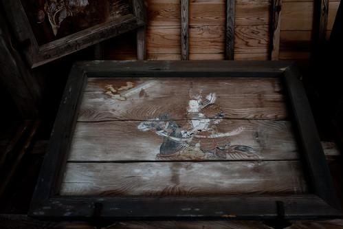 20131215_226  Osake-Shrine, Sakoshi [ Ako-shi, Hyogo, JP ] | 大避神社、坂越(さこし)兵庫県赤穂市
