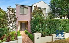 12 Somerset Street, Stanhope Gardens NSW