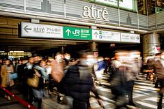 Tokyo50-23 (Diacritical) Tags: japan japann shinagawa tokyo subway march302017 leicacameraag leicamtyp240 summiluxm11435asph f16 ¼sec centerweightedaverage street