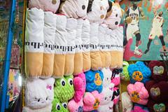 Oaxaca weird toy prize