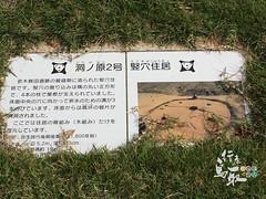 鳥取城 画像44
