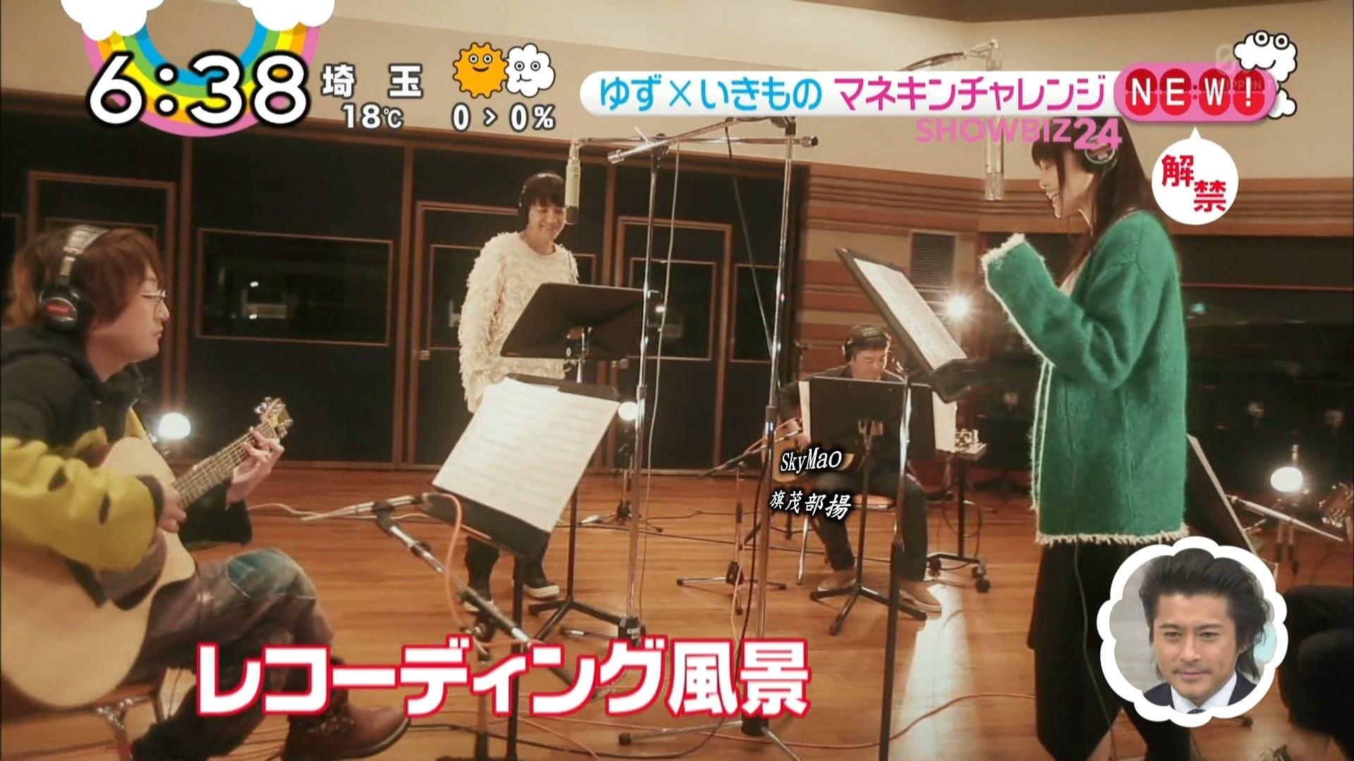 2017.04.12 ゆず&いきもの マネキン挑戦(ZIP!).ts_20170412_081250.553