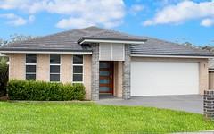 7 Johnson Drive, East Maitland NSW