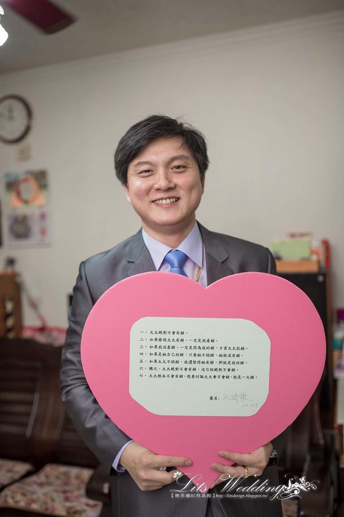 婚攝樂思攝紀-媛秋&靖傑-80