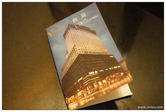 台中金典酒店(台中金典商旅)