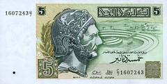 (Hisham Alqawsi) Tags: