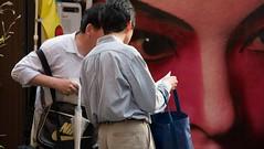 Observation (Giant Ginkgo) Tags: people japan  yokohama 169