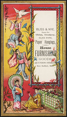 Bliss & Nye, depot for china, crockery, glass ware, paper hangings, and house furnishing goods, 121 Union Street, New Bedford, Mass. [front] (Boston Public Library) Tags: flowers people umbrellas tableware glassware advertisingcards