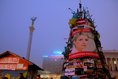 Ukrainian opposition leader Yulia Timoshenko freed and on independence square saturday 22 February (Frans.Sellies) Tags: christmas ukraine christmastree kiev киев maidan independencesquare ukraina tymoshenko ucrania yulia ukrajina kiew україна 乌克兰 київ украина maidannezalezhnosti timoshenko yuliatymoshenko ウクライナ 基輔 كييف kijów img9132 kiyev 烏克蘭 майданнезалежності ουκρανία κίεβο キエフ أوكرانيا eurosquare اوکراین کی‌یف євромайдан euromaidan ю́лія тимошнко yevromaidan കീവ്