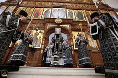 Matins for Holy Friday / Утреня Великой Пятницы (10) 13.04.2017