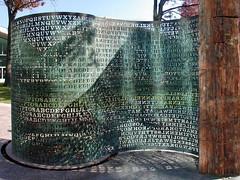 Kryptos - Sculpture Front (ripleysamsterdam) Tags: unsolvedcodes amazingfacts decipher unsolvedmysteries kryptos mysteries unsolved cia amazing cryptanalysts cript code codes