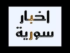 النشيد الوطني السوري الجديد 2013 (b159a22bb5160c33b4b07d49ad7c711f) Tags: website في facebook سوريا اخبار سورية الجديد 2013 الوطني سو السوري ريا النشيد آخبار httptvsyriablogspotcom httpswwwfacebookcomsirianews