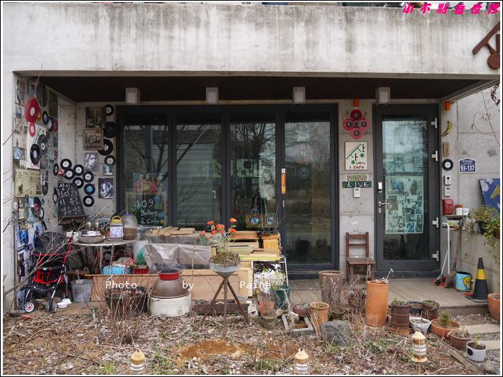 0405草莓藝術村 英語村 (35).JPG