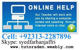 technology in teacher essay gujarati language