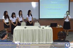 พัฒนาทักษะภาษาอังกฤษสำหรับชุมชน (3)