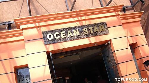 Ocean Star Seafood Restaurant