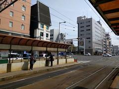 Harimayabashi station