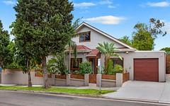 2 Gears Avenue, Drummoyne NSW