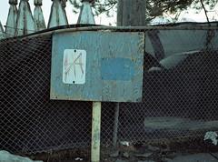 img230 (dmacfoto) Tags: mediumformat fujiga645 120 analog hamiltonontario portra portra160vc expiredfilm junkyard kodak