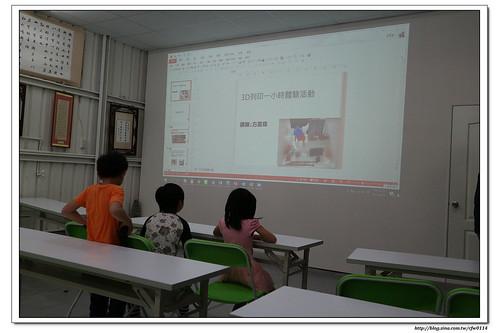 【8Y5M&6Y1M】林口社區資源中心‧3D列印體驗