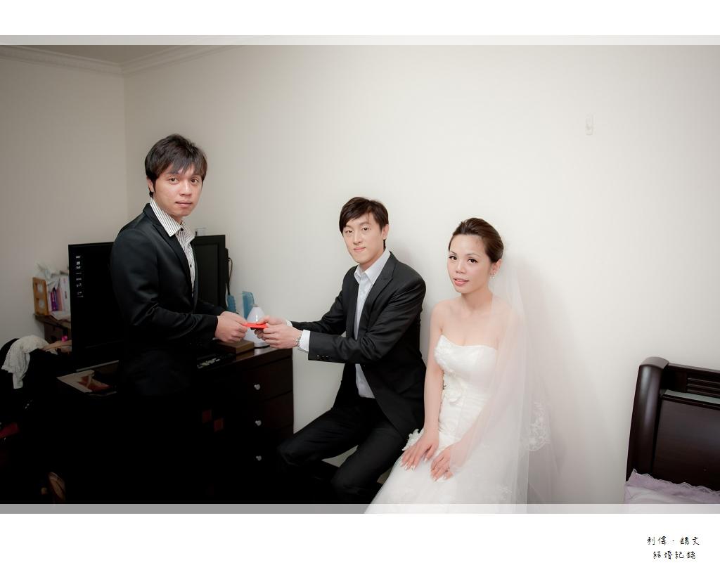 利偉&鏸文_057