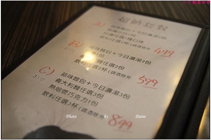 中壢design fever (3).JPG