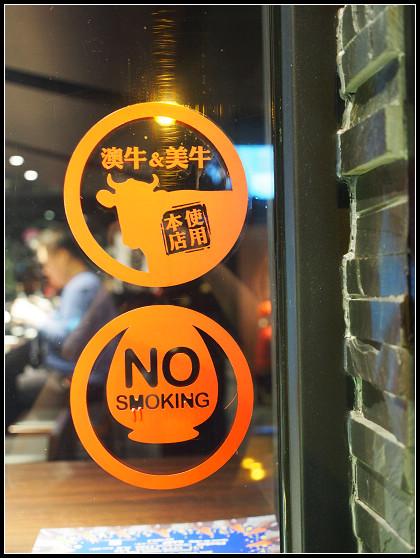 東區燒肉推薦 ▏甕也炭火燒肉(延吉店) @ ▌Meiko 愛敗家。甜點。旅行~▌ :: 痞客邦