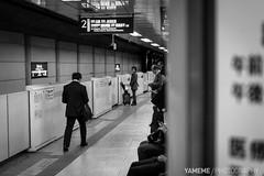 上班去 Go to work! / Tokyo, Japan (yameme) Tags: tokyo japan 日本 東京 travel 旅行 sony alpha nex6 地鐵 mirrorless streetsnap 街拍 e35mmf18 tokyometro nex train 電車 黑白 monochrome evil 單色 emount