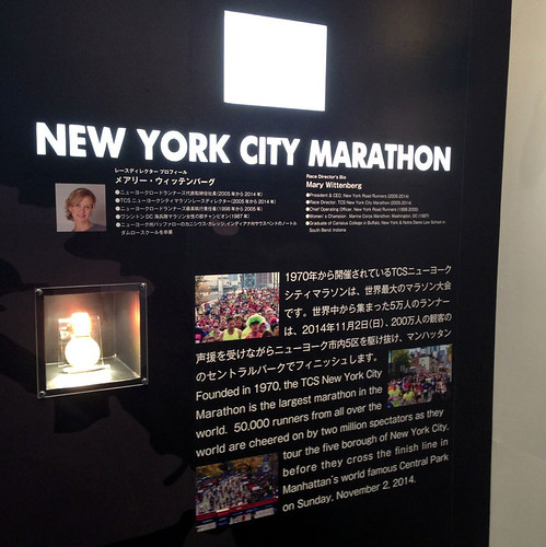 tokyo marathon2014 expo 9