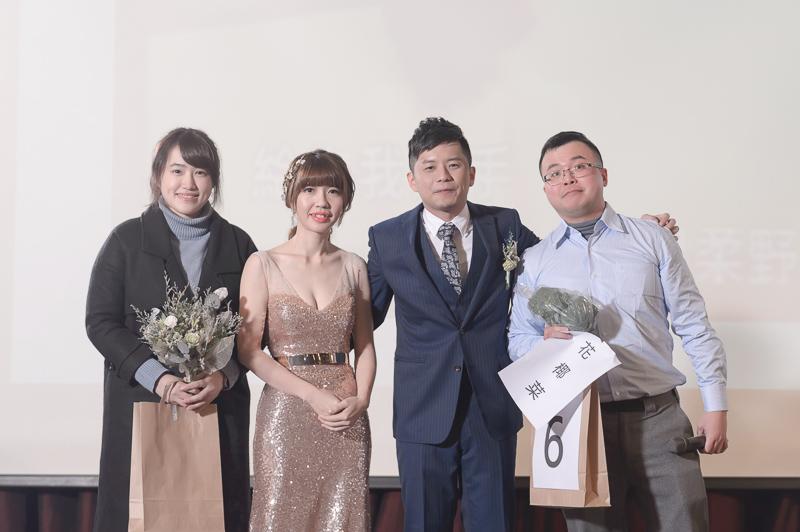 嘉義耐斯王子飯店婚攝091