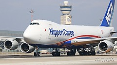 JA13KZ Nippon Cargo Airlines Boeing 747-8KZF (Nick Air Aviation Photography) Tags: img1613 ja13kznipponcargoairlinesboeing7478kzf cargo freighter nickairphotography aviationphotography milanomalpensaairport closeup canoneos760d malpensacargocity airside 1033