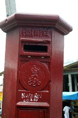 IMG_3973b (Denish C) Tags: king antique colonial postbox british srilanka kinggeorgev